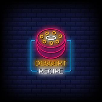 Рецепт десерта неоновая вывеска стиль текста