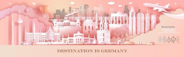 目的地ドイツ。ペーパーカットスタイルのランドマーク。