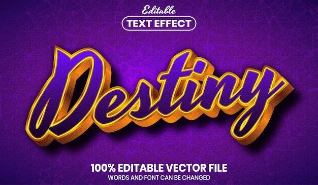 Destiny テキスト、フォント スタイル編集可能なテキスト効果