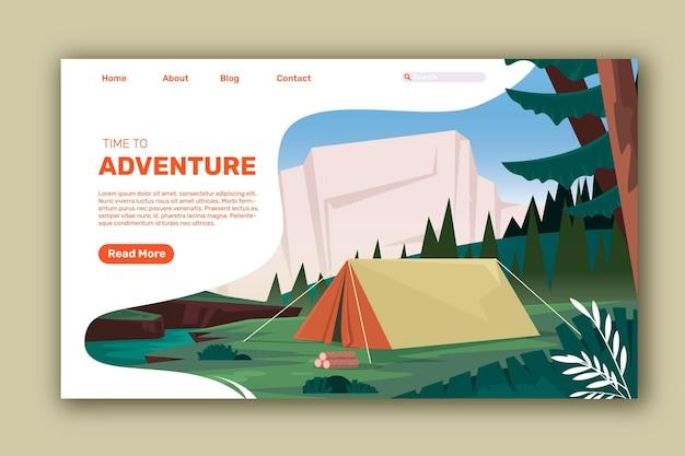 자세한 모험 방문 페이지