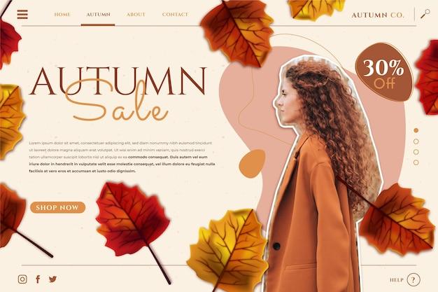 Подробный шаблон целевой страницы осенней распродажи с фото