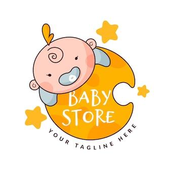 Детальный шаблон детского логотипа