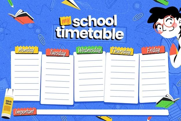 Подробный шаблон школьного расписания