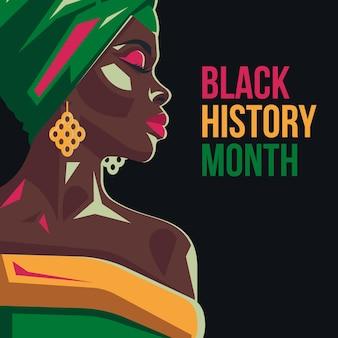 측면보기에서 여자와 상세한 흑인 역사의 달 그림