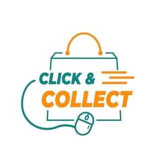 자세한 클릭 및 수집 기호