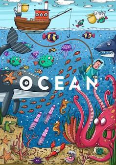詳細なカラフルなイラスト。水中の海の生物。ベクトルイラスト