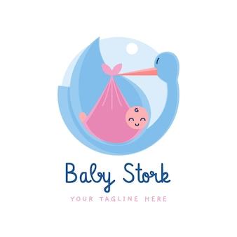Подробный милый детский логотип