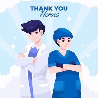 詳細な医師と看護師のイラスト