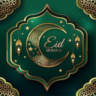 Detailed eid al-fitr illustration