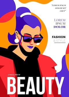 詳細なファッション雑誌の表紙