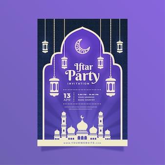 Подробный шаблон приглашения на ифтар