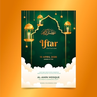 Detailed iftar invitation template