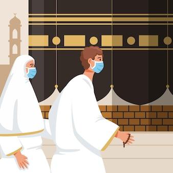 詳細なイスラムのメッカ巡礼のイラスト
