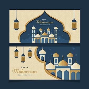 Набор подробных исламских новогодних баннеров