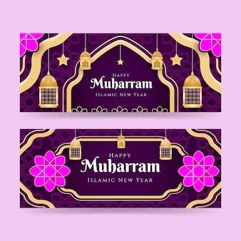 詳細なイスラムの新年のバナーセット