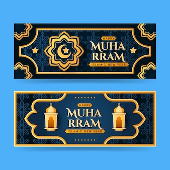 Detailed islamic new year banners set