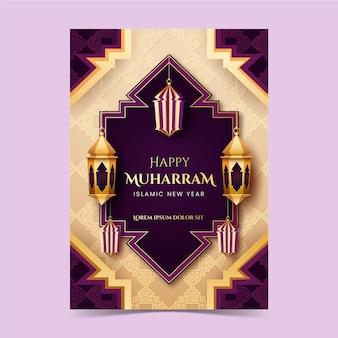 Modello dettagliato di poster verticale del nuovo anno islamico