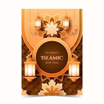 Подробный исламский новогодний вертикальный шаблон плаката
