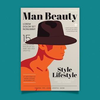 ファッションの詳細な雑誌の表紙