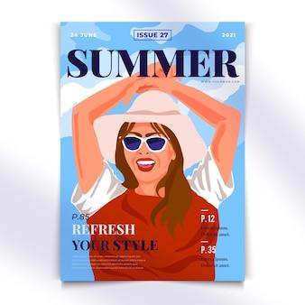 Подробная иллюстрированная обложка журнала