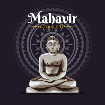 Detailed mahavir jayanti illustration