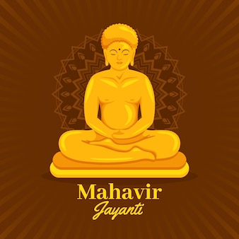 Detailed mahavir jayanti illustration