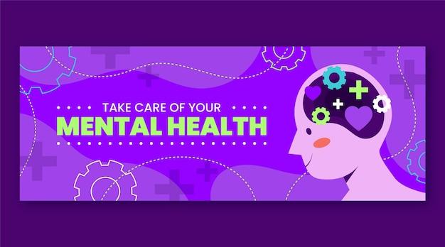 자세한 정신 건강 페이스북 표지