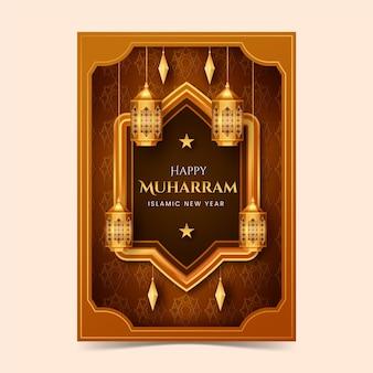 Подробный шаблон вертикального плаката мухаррам