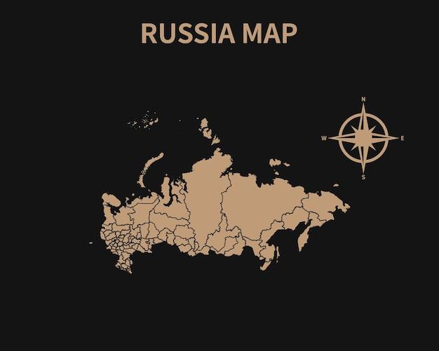 Подробная старая винтажная карта россии с компасом и границей региона, изолированные на темном фоне