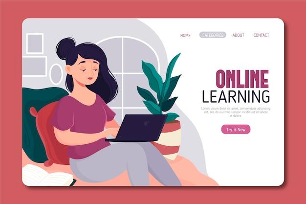 Подробный шаблон целевой страницы онлайн-обучения