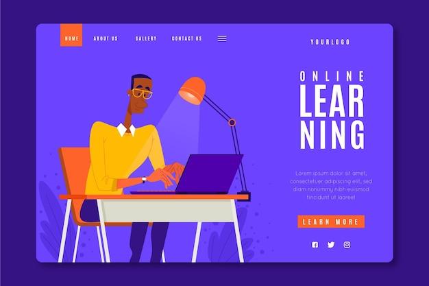 자세한 온라인 학습 방문 페이지