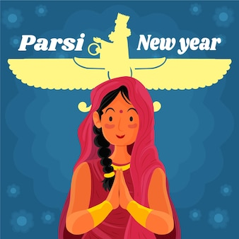 詳細なパールシー新年のイラスト