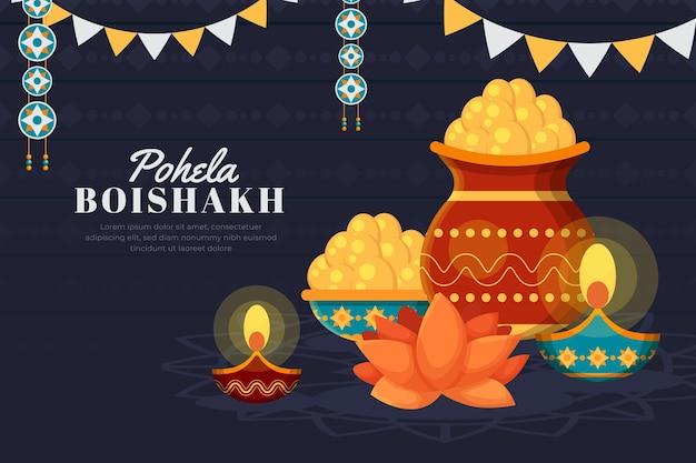 Detailed pohela boishakh illustration