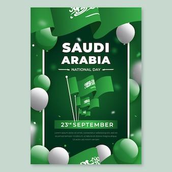 詳細なサウジアラビア建国記念日垂直ポスターテンプレート