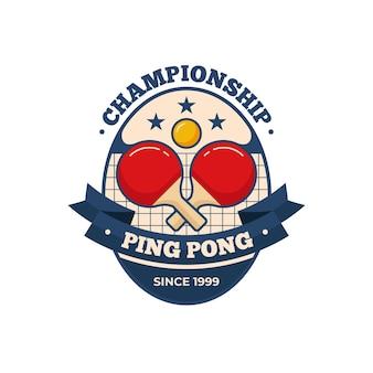 詳細な卓球のロゴのテンプレート
