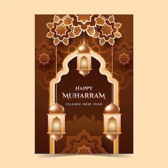 Detailed vertical muharram poster template