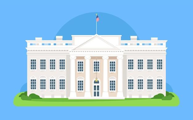 詳細なホワイトハウスのイラスト