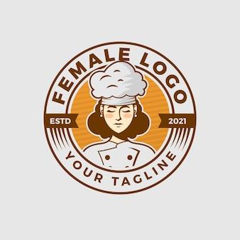 자세한 여자 요리사 로고