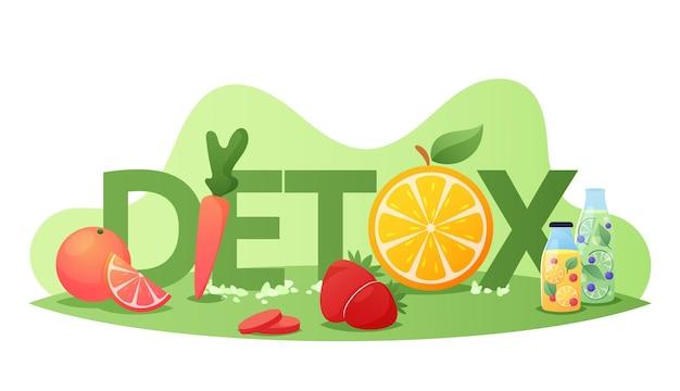 해독 다이어트 개념입니다. 건강한 영양, 해독 프로그램 식품 과일, 딸기 및 야채, 유기농 오렌지, 당근, 레몬과 딸기 스무디 포스터 배너 전단지. 만화 벡터 일러스트 레이 션
