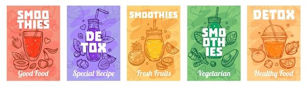 デトックススムージーポスター。おいしいスムージー、健康的なライフスタイルのためのジュース、カラフルなフレッシュジュースのイラストセット。