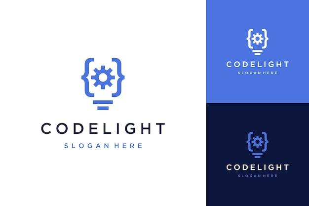開発者のデザインロゴ、または電球またはギア付きコード