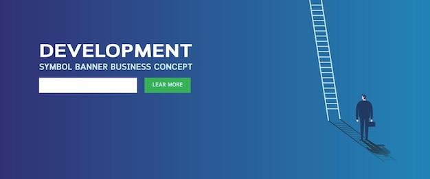 Веб-страница разработки и бизнеса Premium векторы
