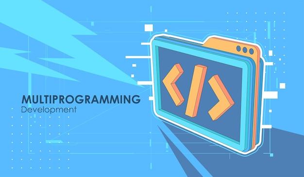 開発とソフトウェアのバナー。プログラミング、データ処理の概念