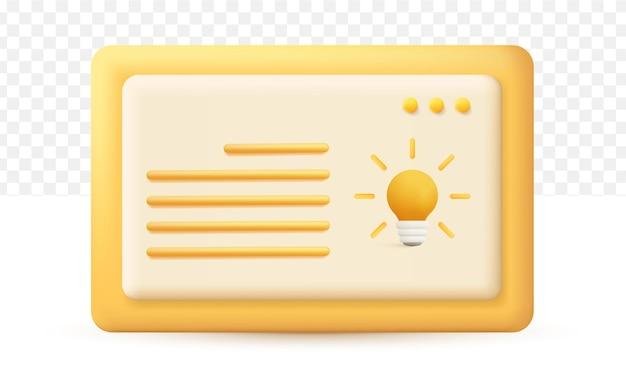 電球の3d漫画スタイルのデバイスアイコン。白い透明な背景の上の3dベクトル図