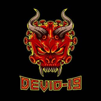 デビッド-19