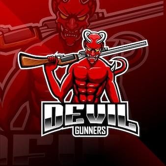 悪魔の砲手eスポーツマスコットロゴ