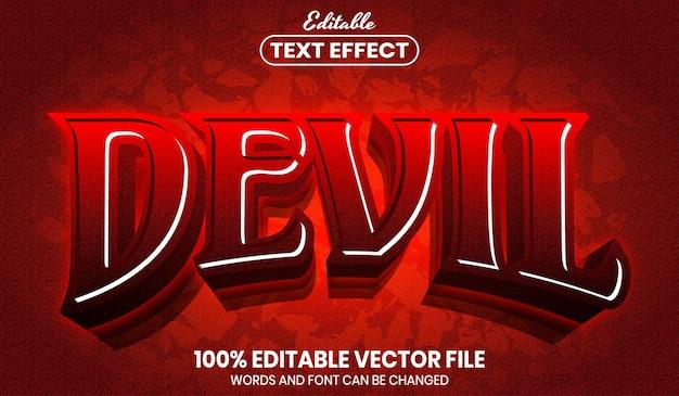 Текст дьявола, редактируемый текстовый эффект стиля шрифта