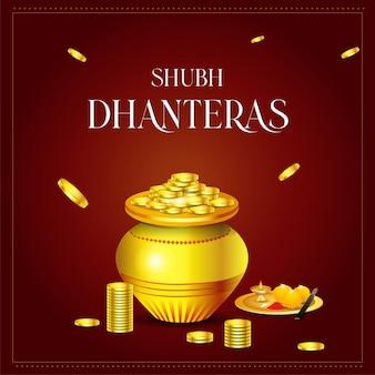 Фестиваль векторных изображений dhanteras coin laxmi