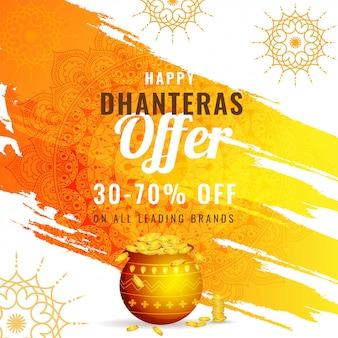 Dhanteras festival sale background.