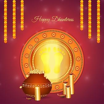 Dhanteras indian festival celebration background